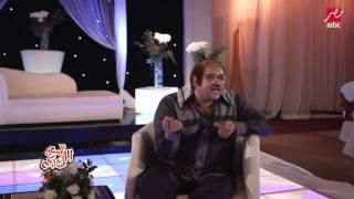 اسعد الله مساءكم | دليل أبو حفيظة للفرح المصري