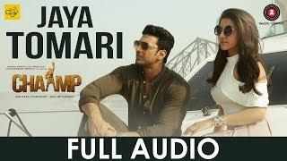 Jaya Tomari - Full Audio | Chaamp | Dev & Rukmini | Raj Chakraborty
