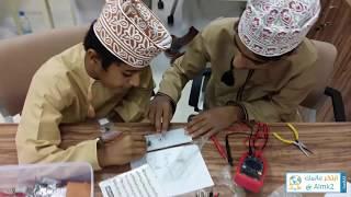 اقمنا  3 ورش في 9 ايام في  سلطنة عمان تنفيذ ابتكر عالمك