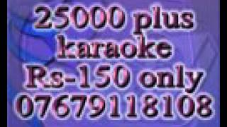 Ami Kolkatar Rossogolla Original HQ Karaoke