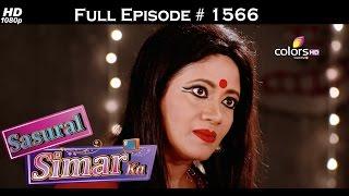 Sasural Simar Ka - 18th July 2016 - ससुराल सिमर का - Full Episode (HD)
