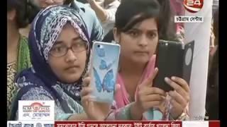 চট্টগ্রামে শুরু হয়েছে পাখি মেলা - CHANNEL 24 YOUTUBE