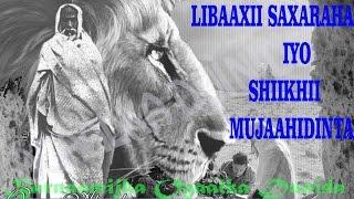 LIBAAXII SAXARAHA (50 JIR LA IXTILAALAY WADANKIISA)