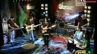 James - Lutpat Hoye Jabe (Call Er Gaan Live 2010)