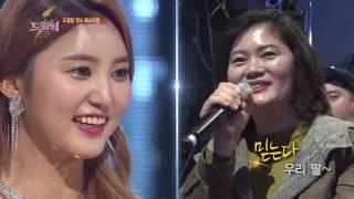 EXID Junghwa cut Dream Team Dance Festival