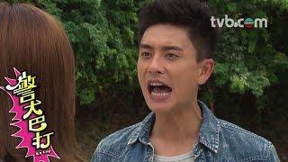 警犬巴打 - 好笑 NG 片段 (TVB)