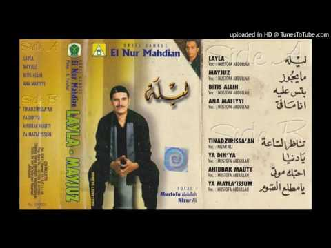 Xxx Mp4 OG El Nur Mahdian Zamane Kaset Pita Nizar Ali Tinadzirissa An Mieftah Collection 3gp Sex
