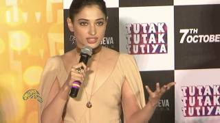 Hot Tamanna Bhatia Flaunting Assets in Nude Dress at Tutak Tutak Tutiya Trailer Launch