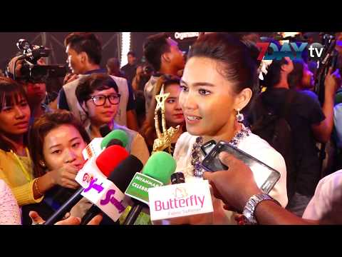 Xxx Mp4 ပူပူေႏြးေႏြး အကယ္ဒမီဆုရွင္ ေအးျမတ္သူ ရဲ႕ အေပ်ာ္ Myanmar Motion Picture Academy Awards 2018 3gp Sex