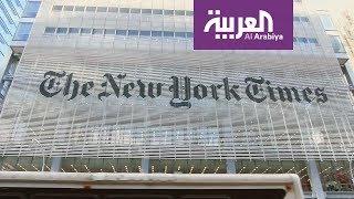 الخارجية الأميركية: لا خلاصة نهائية بعد للحكومة الأميركية بشأن قضية خاشقجي