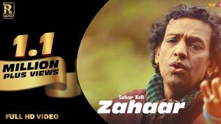 Zahaar+%7C+Sabar+Koti+%7C+Latest+Punjabi+Song+2017+%7C+Ramaz+Music+%7C+Punjabi+Sad+Song+2017