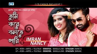 Tumi Kore Bolte Pari By Imran & Nancy | New Song 2016 | Full HD