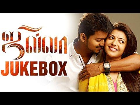Jilla - Tamil Movie 2014 | Audio Jukebox | Vijay | Kajal Aggarwal | Mohanlal | Imman