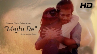 MAJHI RE | Official Music Video | Farhad Ahmed | Armin Sumon | Shamol Mawla | Kamrunnahar Tonny