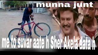 YC :- // rajnikanth shivaji the boss movie dialog funny video