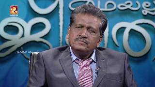 Kathayallithu Jeevitham | Reghu & Saritha Case | Episode #02 | 18th May 2018