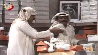 درب الزلق - حق الشماتة يا سعد