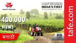 Massey Ferguson 6028 - Premium Compact Utility Tractor Demo (Marathi)