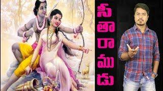 RAMAYANAM PART- 5  | Unknown Facts About Ramayanam in Telugu | Vikram Aditya | EP#95