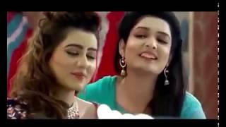 Bhojo Gobinda Serial Love Song 2018