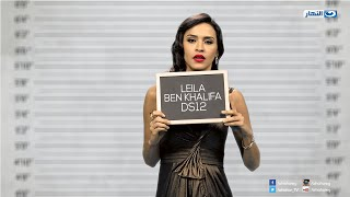 Dancing With The Stars Promo - Leila Ben Khalifa | برنامج رقص النجوم - ليلى بن خليفة