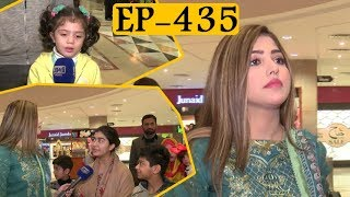 Bhoojo To Jeeto - Entertainment Show - Lahore News HD
