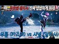Download Video Download 2018/07/14 Tekken 7 FR Rank Match! Knee (Kazuya) vs CHANEL (Alisa) 3GP MP4 FLV