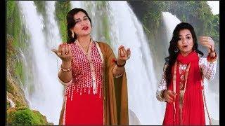 BHAR BHAR KE CHHITWAN ME - RIZA KHAN, BALI THAKRE - AJAZ KHAN - Lord Durga