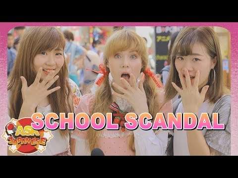 Xxx Mp4 JAPAN S SCHOOL SCANDALS | Incidents That Happened To Japanese Schoolgirls And Boys 3gp Sex