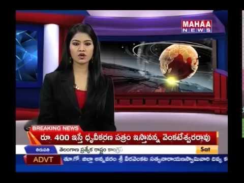 Sex Racket Busted in LB Nagar, Hyderabad