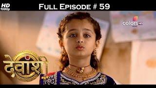 Devanshi - 14th December 2016 - देवांशी - Full Episode (HD)