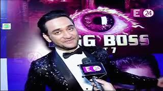 BIGG BOSS 11 Finale: VIKAS GUPTA Special Interview With E24