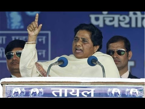 Live: BSP Supremo Mayawati From Gonda Lashed onto SP and BJP