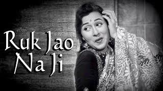 Ruk Jao Na Ji Aisi Kya Jaldi   Chalti Ka Naam Gaadi Songs   Madhubala   Sajjan   Filmigaane