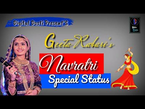 Xxx Mp4 Geeta Rabari 39 S Navratri Special Status Whatsapp 30 Second Status RanveEr AHir 3gp Sex