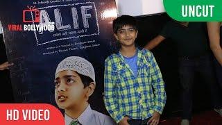 UNCUT - Alif Official Trailer Launch   Manoj Bajpayee, Neelima Azeem, Zaigham Imam
