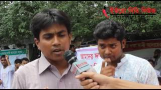 DIPLOMA Doctors Gathers For Separate Thier Rights In Dhaka Press Club :eurobdnews