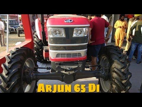 Xxx Mp4 Mahindra Arjun 65 4×4 Tractor Looks Like Luxury Red Ferrari Cars । 3gp Sex