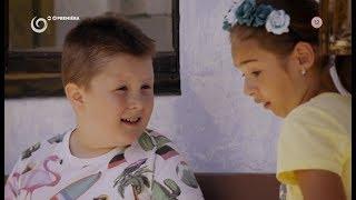 Lily sa rozišla s Miškom (PRÁZDNINY)