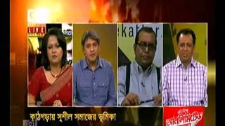 23 February 2015 TV Talk Show about Manna & Khoka mobile conversation leaked
