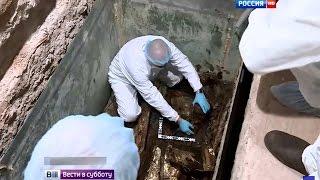 Вскрытие останков русского императора Александра Третьего / эксгумация останков царя Александра 3