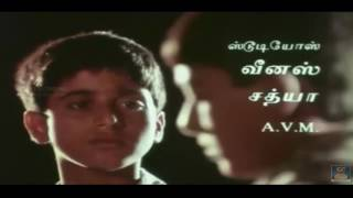 Thenpandi Cheemayile - Nayakan Movie Songs HD | Kamalhassan | Saranya Ponvannan | Janagaraj