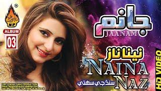 Jaanam Jaanam - Naina Naz - Album 3 -HD Video