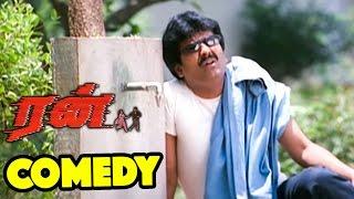Run | Run Tamil Full Movie Scenes | Madhavan searches for Meera Jasmine | Run Vivek Comedy Scenes