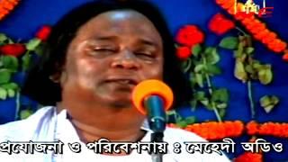 Paap Hoite Mukti || BAUL GAAN BANGLA | Roshid Sorkar