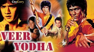 Veer Yodha Top Fighter | Hollywood  Dubbed Movie in Hind | Jackie Chan | Bruce Lee| Jet Lee