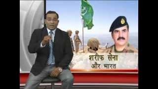 new pak army chief raheel sharif