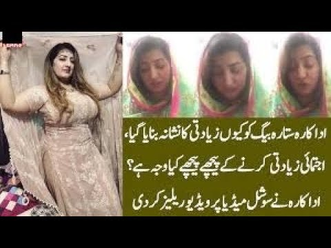 Xxx Mp4 Stage Actress Sitara Baig Allegedly Raped In Lahore 3gp Sex