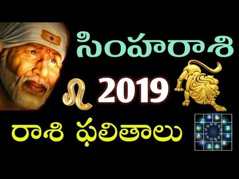 Xxx Mp4 Leo 2019 Simha Rasi Astro Predictions For 2019 3gp Sex