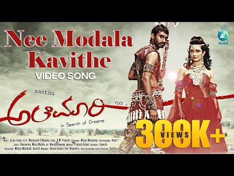 Xxx Mp4 Nee Modala Kavithe Full Kannada Video Song HD Alemari Movie Yogesh Radika Pandit 3gp Sex